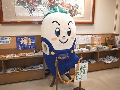 大ちゃん(400).jpg