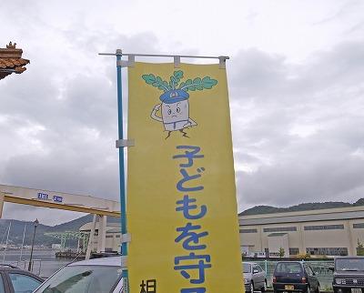 大ちゃんのぼり(400).jpg